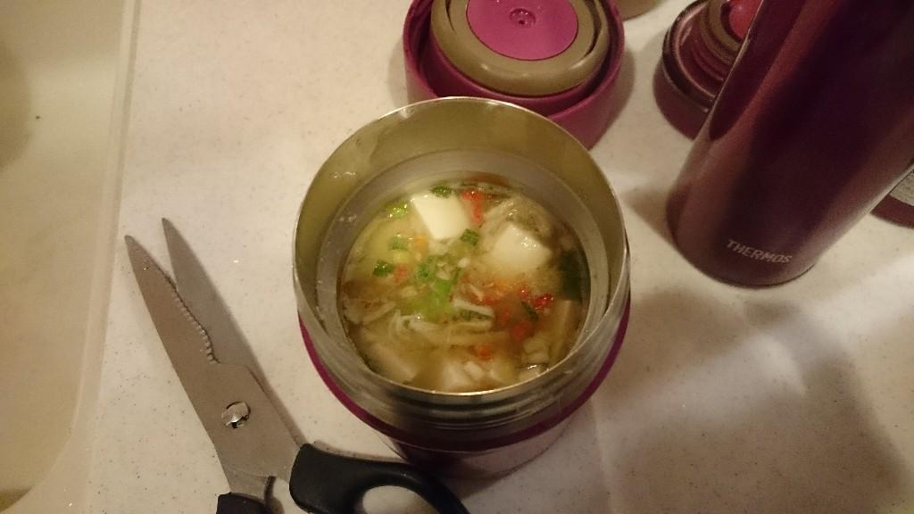 参鶏湯 (11)