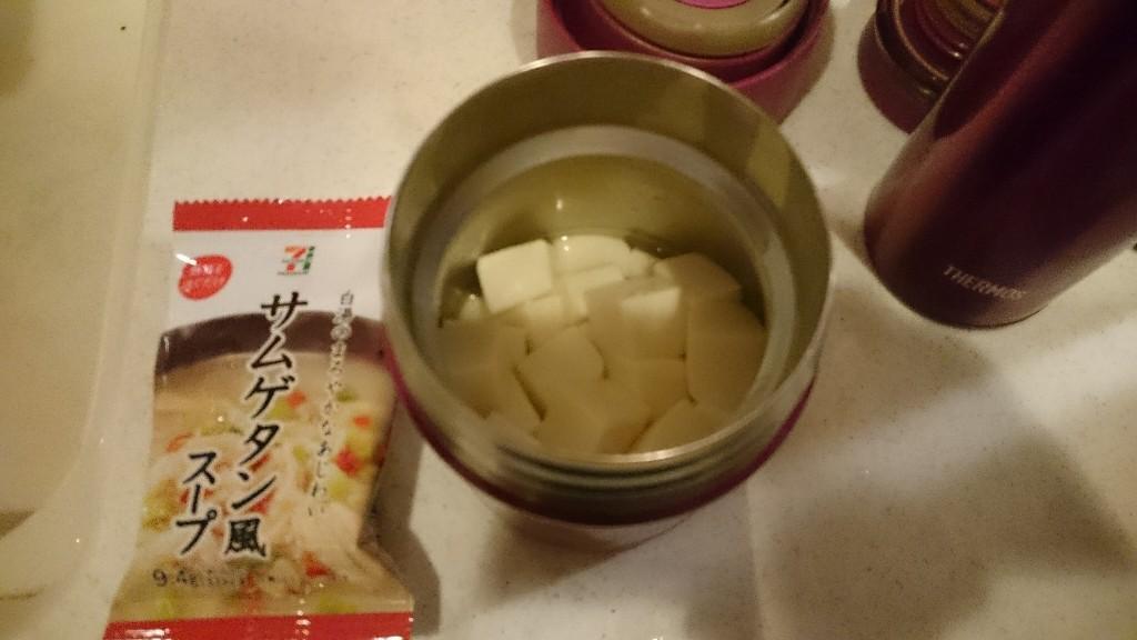 参鶏湯 (8)