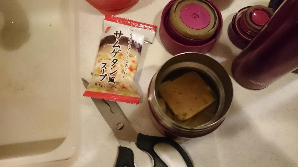 参鶏湯 (9)