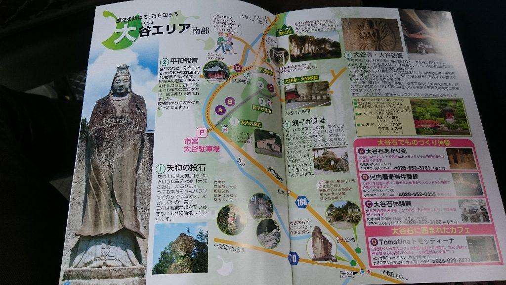 大谷201604 (11)