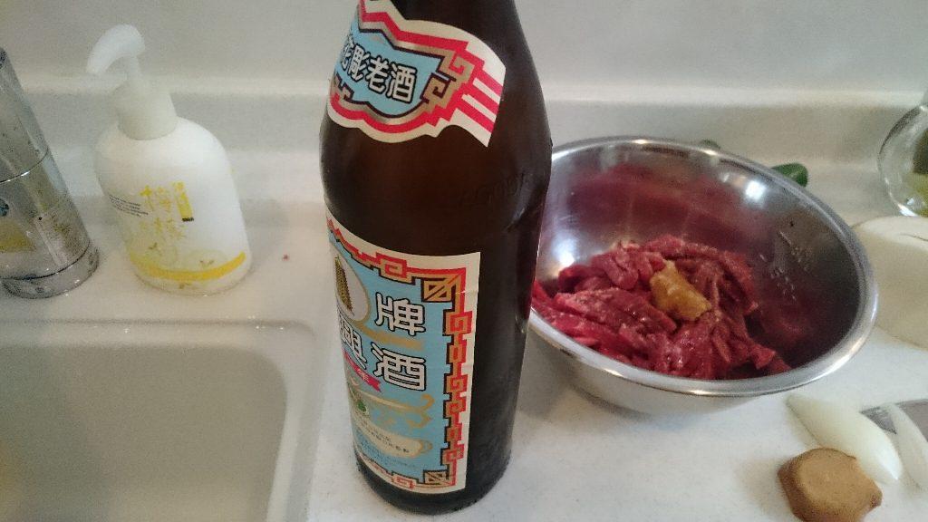 青椒肉絲 (14)