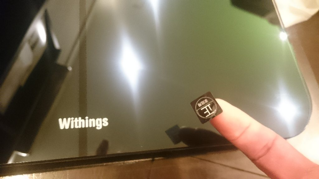withings (1)