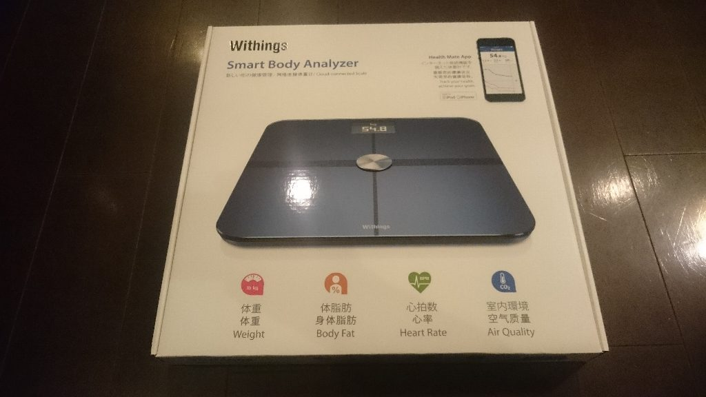 withings (2)