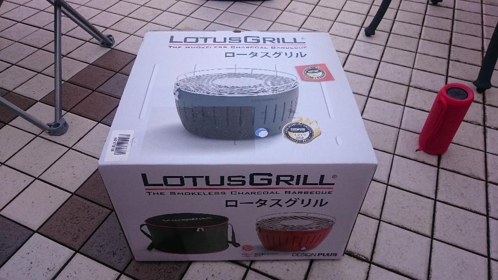 lotus gril (1)