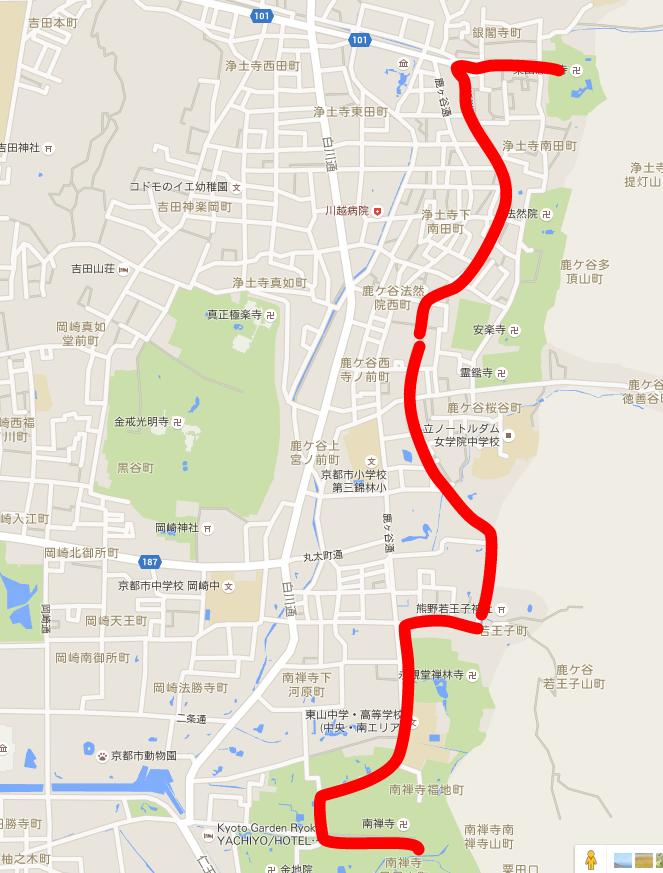 kyoto2016-3