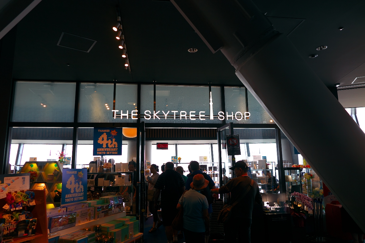 skytree201606 (16)