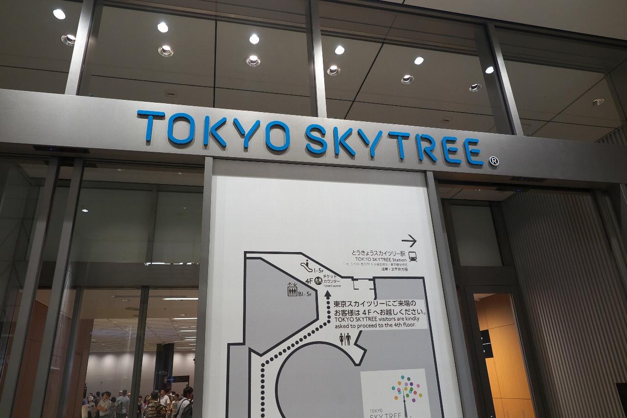skytree201606 (4)